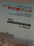 iphone/image-20100716005829.png